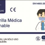 *AZUL*  QUIRURGICA INFANTIL MASCARILLA (50 UDS)